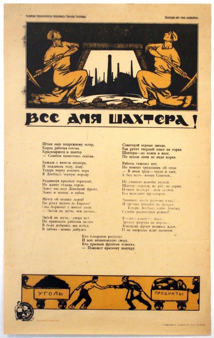 Propaganda Poster All for the Miner! 1920s