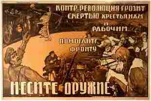 Propaganda Poster Counter  Revolution is a threat