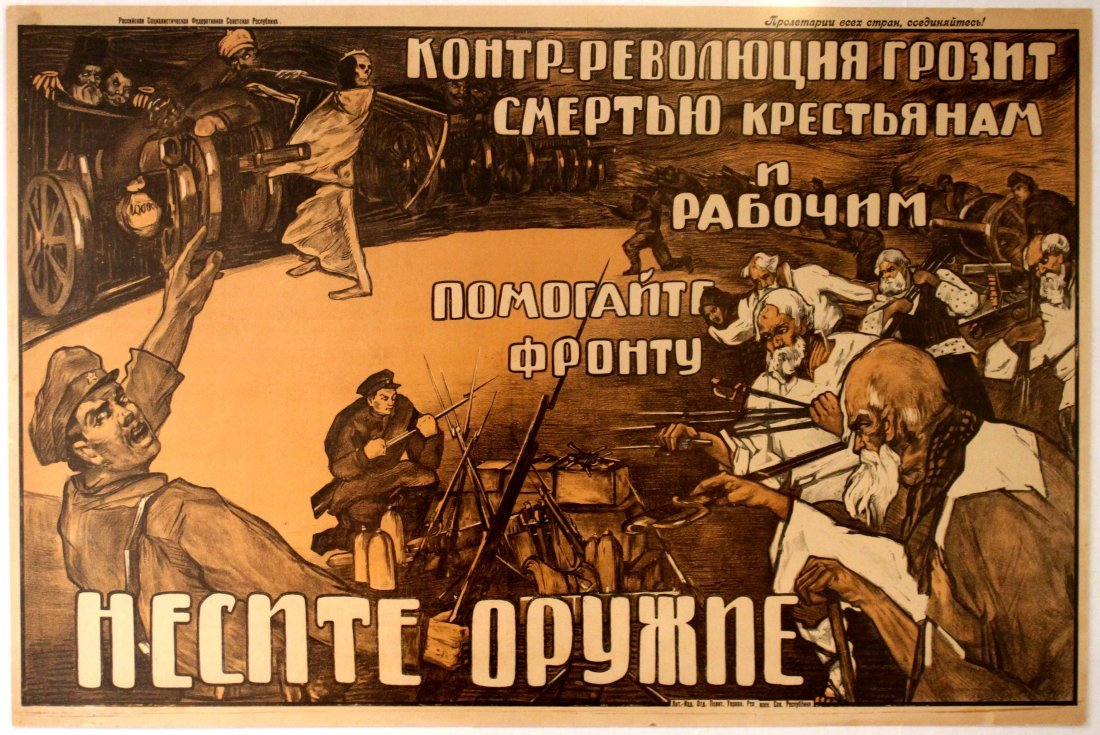 Propaganda Poster Counter - Revolution is a threat