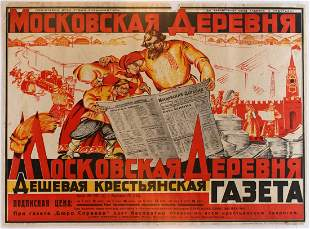 Advertising Poster Moscow Village  peasant newspaper