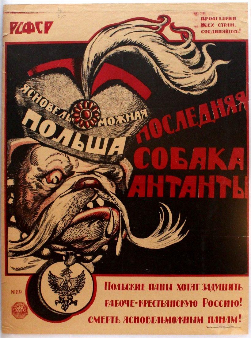 Propaganda Poster White Aristocracy Poland