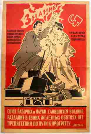 Propaganda Poster Union of workers and science