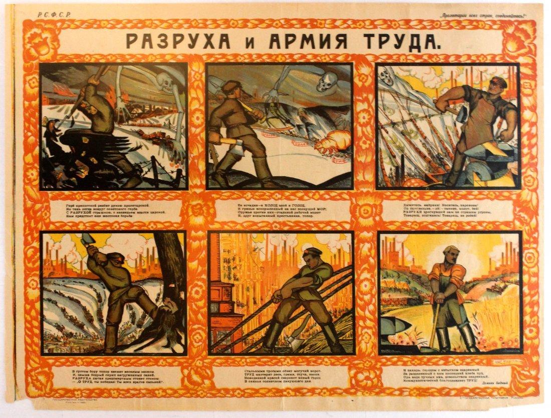 Propaganda Poster Ruin and army of labour!