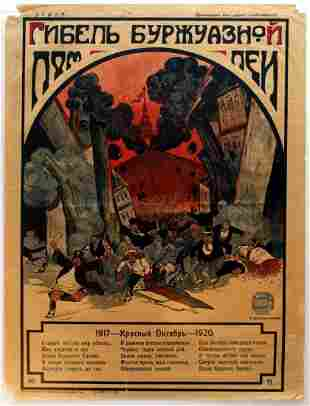 Propaganda Poster The death of bourgeois Pompei