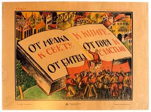 Propaganda Poster From darkness to light