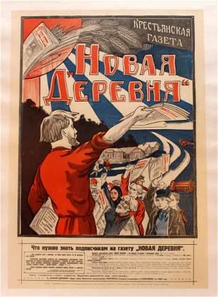 Advertising Poster Peasant newspaper New Village
