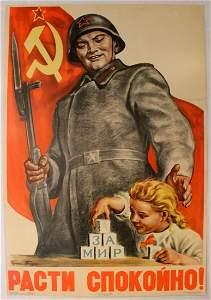 Propaganda Poster Grow up peacefully! Toidze