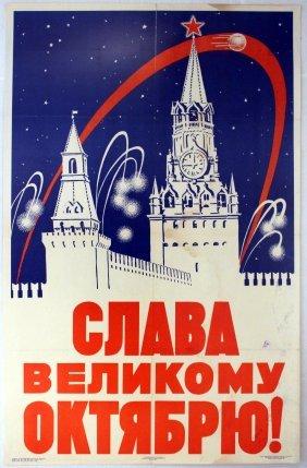 Propaganda Poster Glory To Great October!