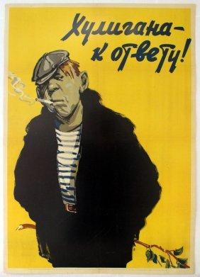 Propaganda Poster Bully And Hooligan - To Account!