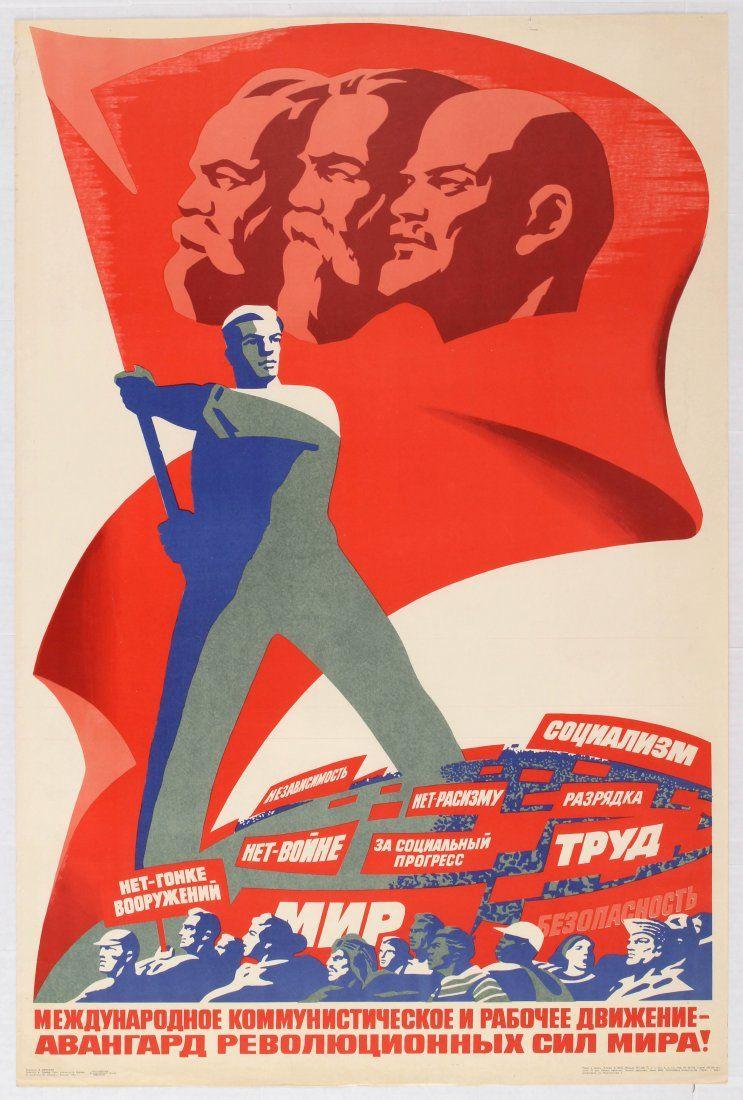 Soviet Propaganda Poster International Communist and