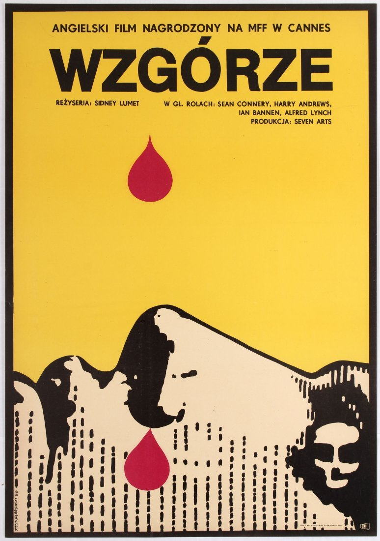 Polish Movie Poster for the American film The Hill