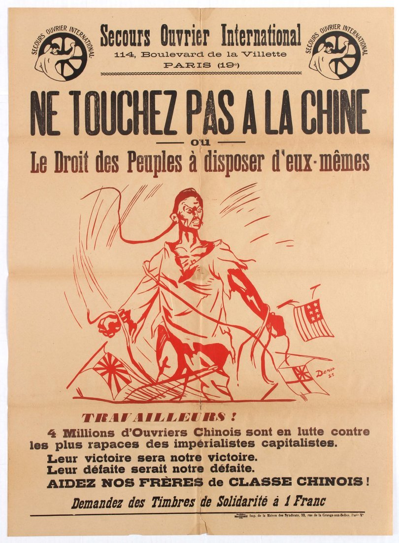 Propaganda poster Dont touch China Deni