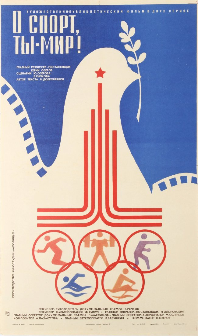 Soviet Movie Poster Dove and Olympic rings image