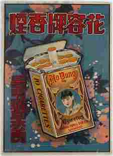 Advertising Poster for the Chinese brand of cigarettes