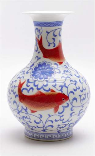 CHINESE PORCELAIN BLUE AND WHITE AND RED GLAZED VASE