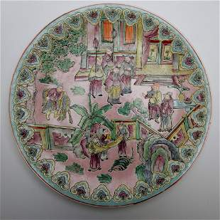 CHINESE PORCELAIN FAMILLE ROSE CHARGER