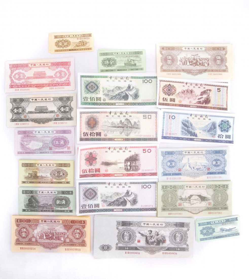 GROUP OF OLD CHINESE PRINTED BANKNOTES