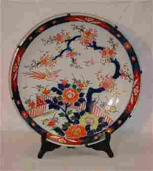 Japanese Imari porcelain charger, Late Meiji Period