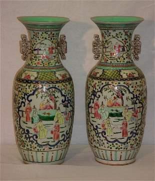 Pair 19th C Chinese Export famille rose porcelain v