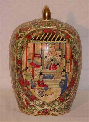 Chinese Export famille rose porcelain covered jar.