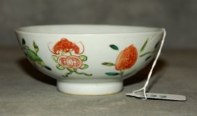 Antique Chinese Porcelain Rice Bowl, Red Seal Mark On