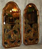 Pair of 19th c Maison Jansen orientalist style carved