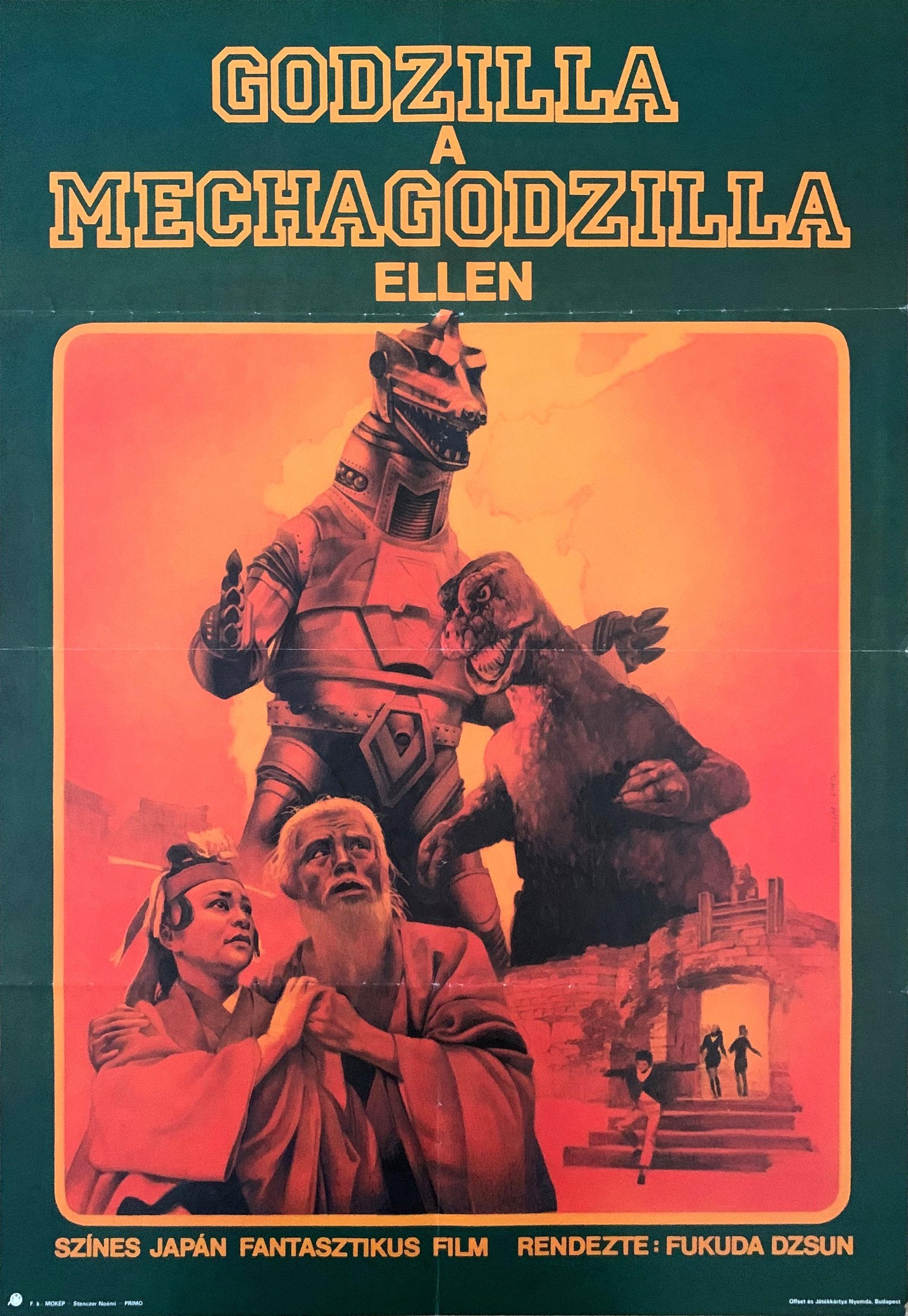 Movie Poster Sci-Fi Godzilla vs Mechagodzilla 1989