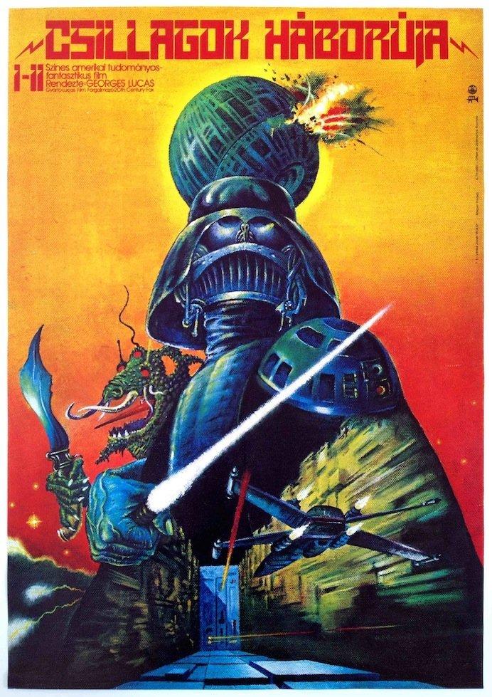 Star Wars - New Hope