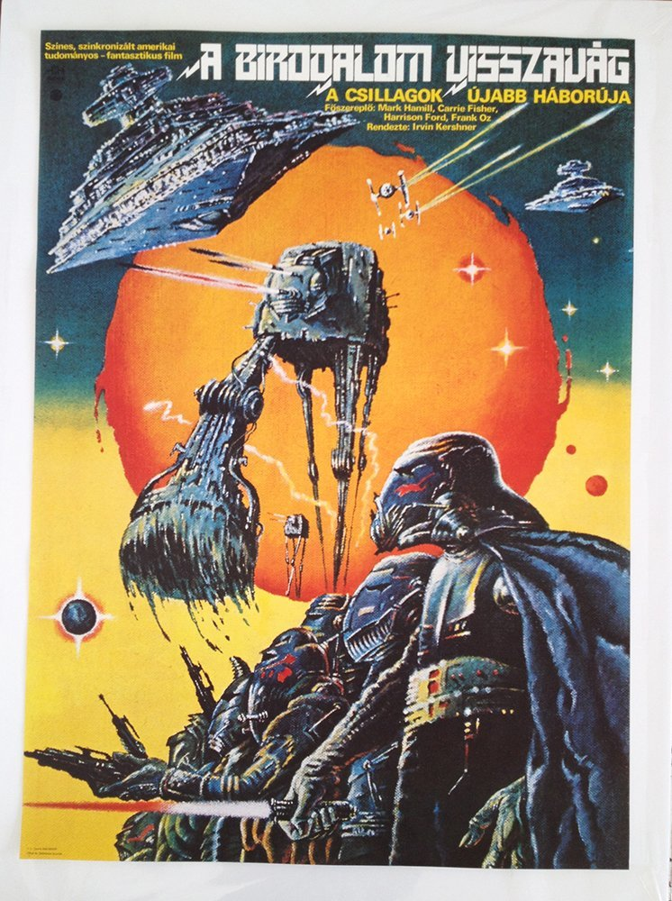 Star Wars: The Empire Strikes Back movie poster
