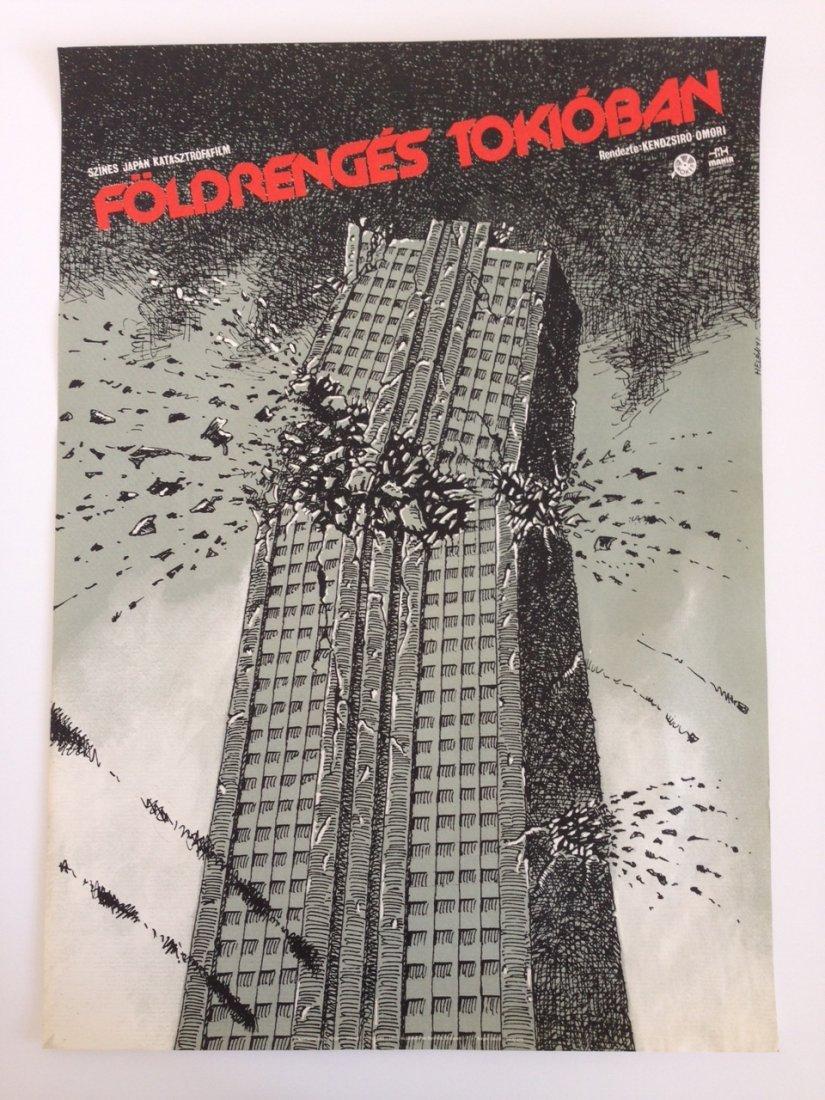 Death Quake movie poster