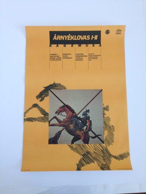 Kagemusha, The Shadow Warrior movie poster