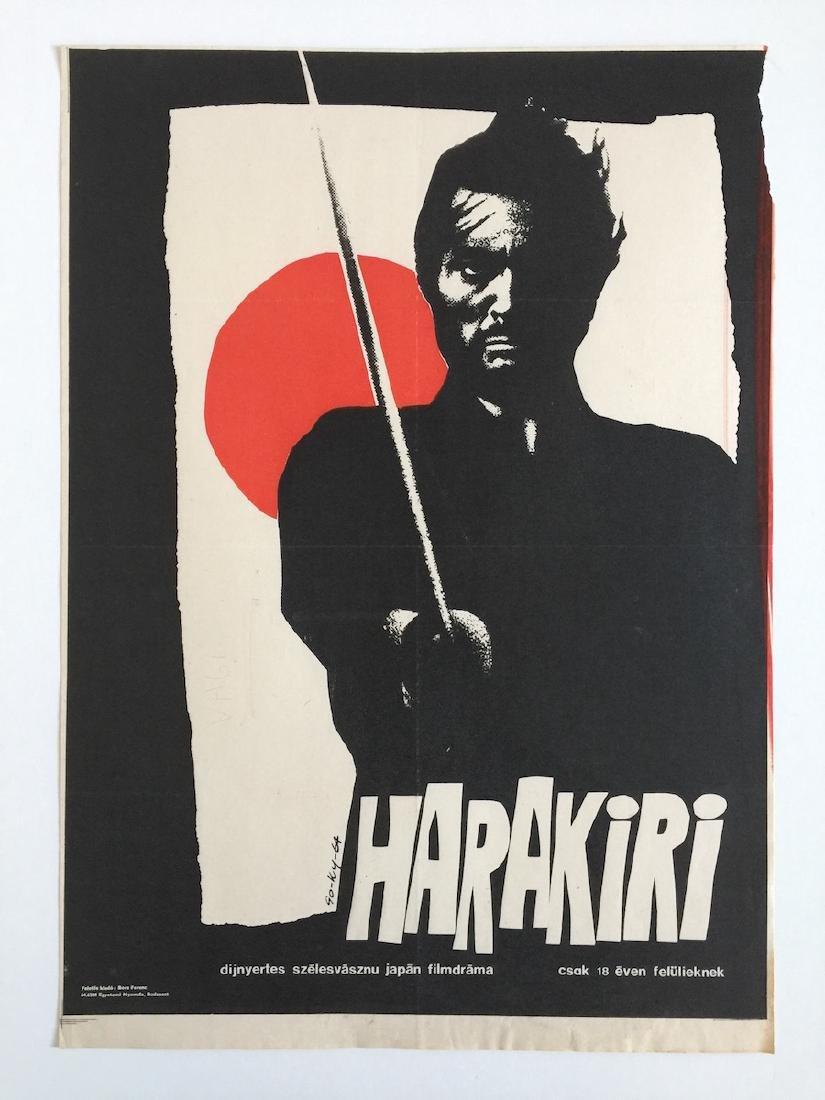 Harakiri Hungarian movie poster 1964