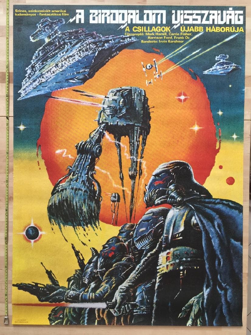 Star Wars:The Empire Strikes Back Hungarian poster