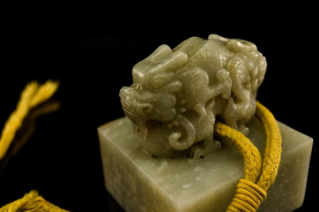 CHINESE DOUBLE DRAGONS SQUARE JADE SEAL - 13
