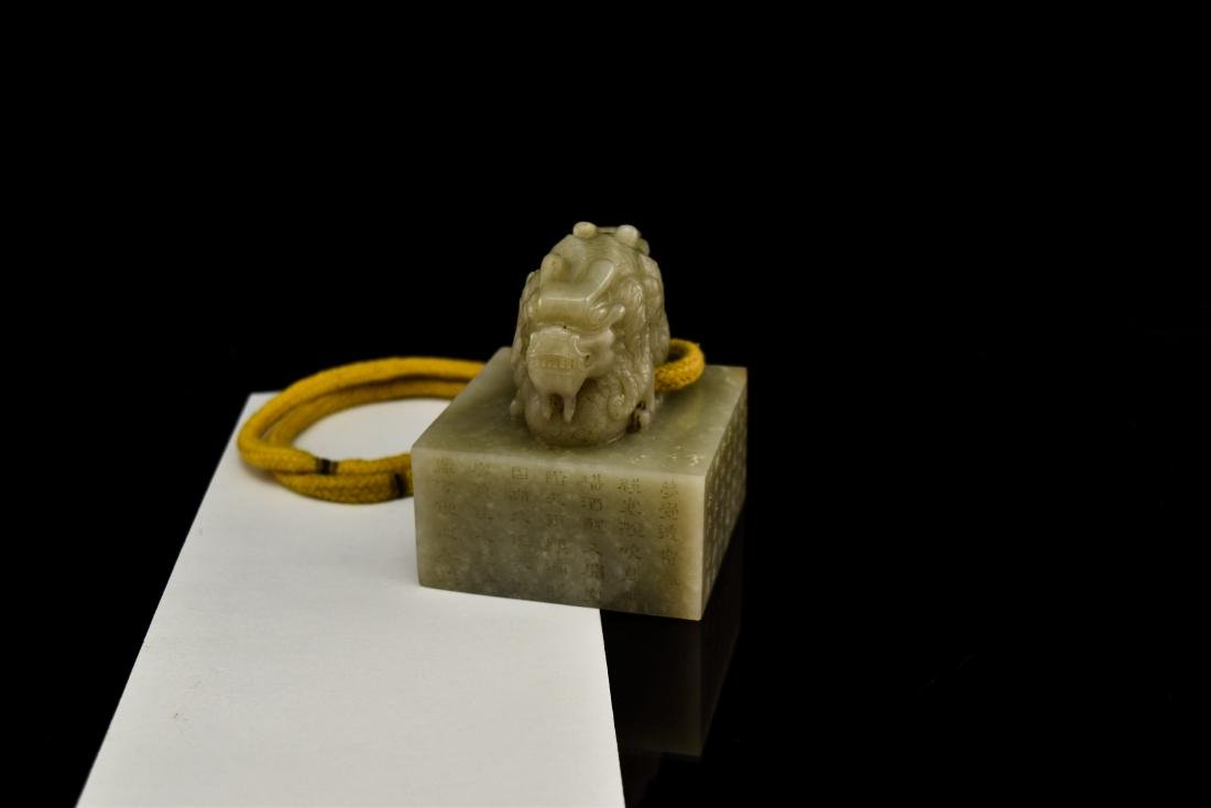 CHINESE DOUBLE DRAGONS SQUARE JADE SEAL - 15