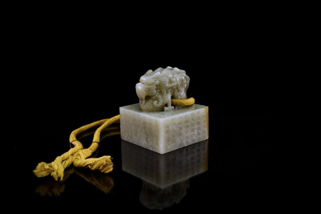 CHINESE DOUBLE DRAGONS SQUARE JADE SEAL - 3