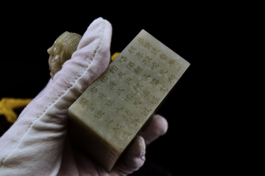 CHINESE DOUBLE DRAGONS SQUARE JADE SEAL - 4