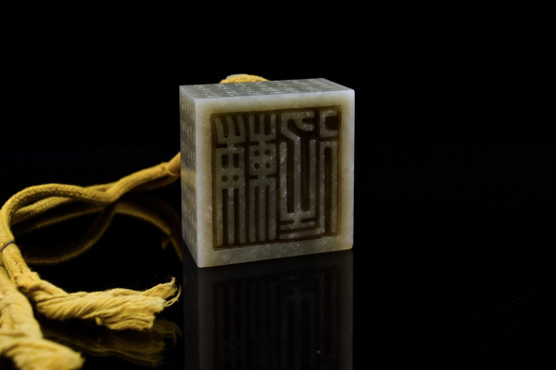 CHINESE DOUBLE DRAGONS SQUARE JADE SEAL - 7