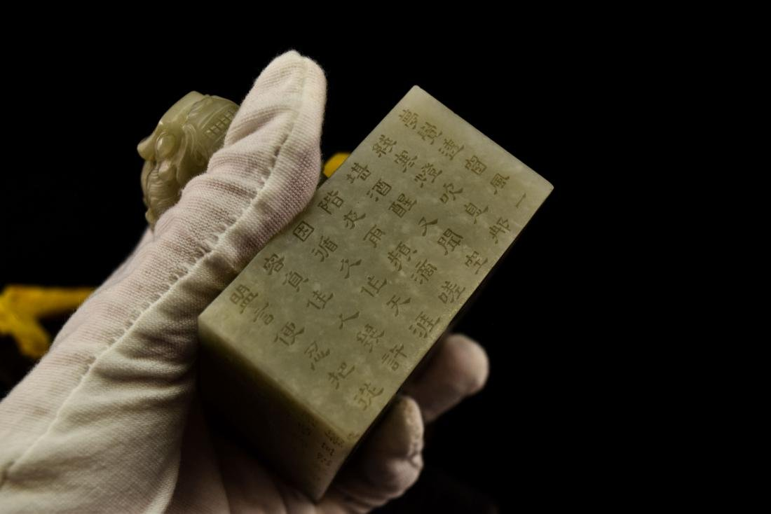 CHINESE DOUBLE DRAGONS SQUARE JADE SEAL - 8