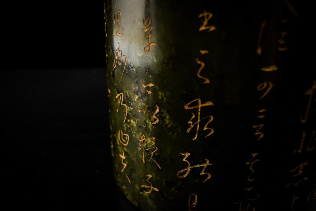 GREEN JADE BRUSH POT WITH GILT CALLIGRAPHY - 10