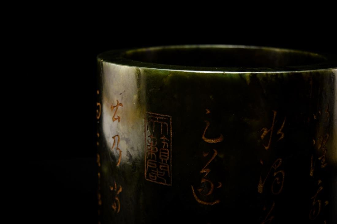 GREEN JADE BRUSH POT WITH GILT CALLIGRAPHY - 11