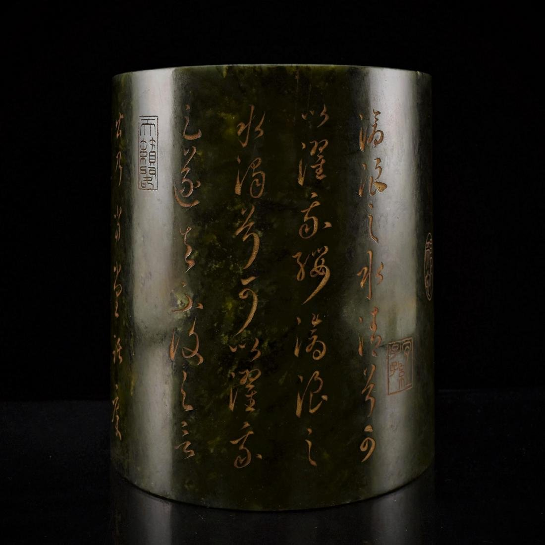 GREEN JADE BRUSH POT WITH GILT CALLIGRAPHY