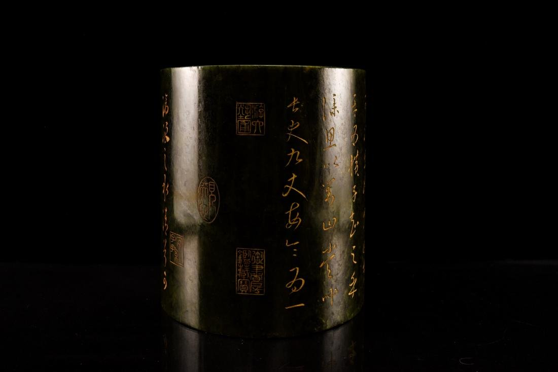 GREEN JADE BRUSH POT WITH GILT CALLIGRAPHY - 2