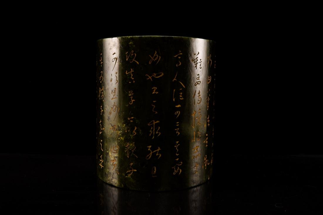 GREEN JADE BRUSH POT WITH GILT CALLIGRAPHY - 3