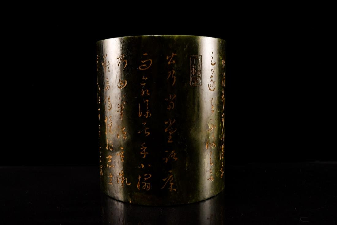 GREEN JADE BRUSH POT WITH GILT CALLIGRAPHY - 4