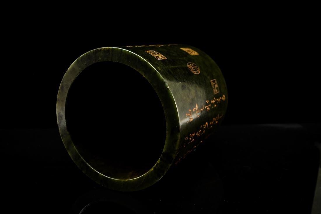 GREEN JADE BRUSH POT WITH GILT CALLIGRAPHY - 6