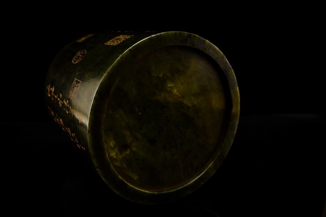 GREEN JADE BRUSH POT WITH GILT CALLIGRAPHY - 8