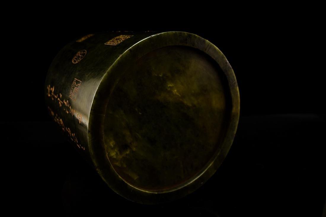 GREEN JADE BRUSH POT WITH GILT CALLIGRAPHY - 8
