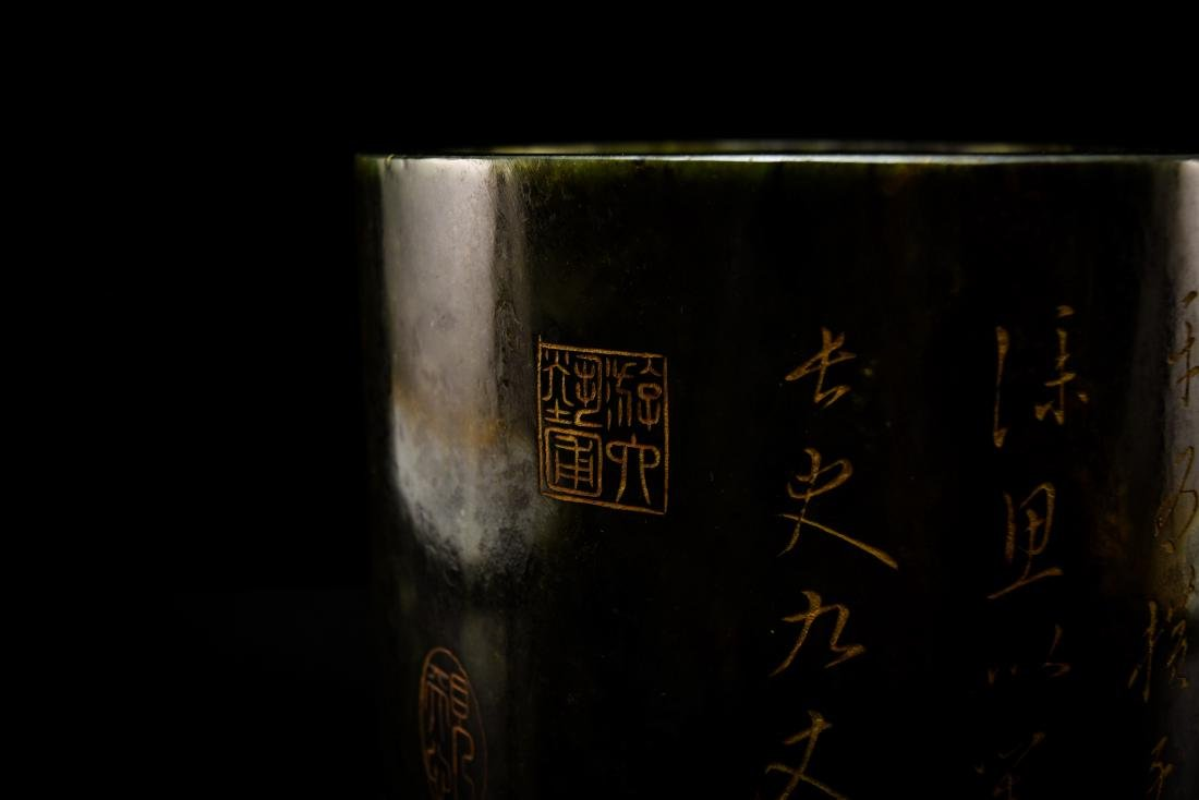 GREEN JADE BRUSH POT WITH GILT CALLIGRAPHY - 9