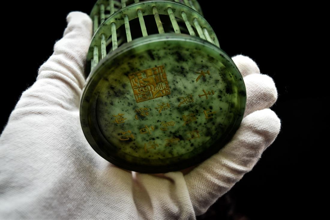 CHINESE HANGING GREEN JADE CRICKET CAGE - 10